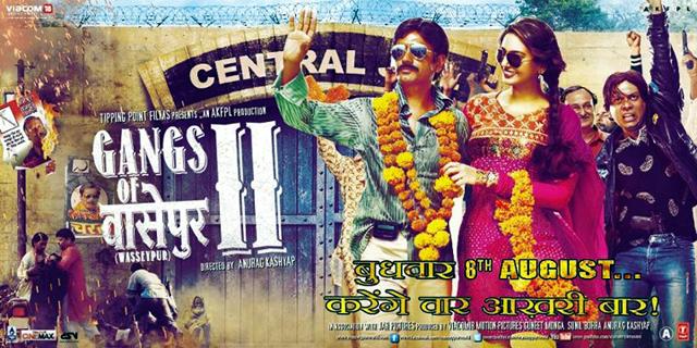 5p1e3d450yokdqa9.D.0.Nawazuddin-Siddiqui-and-Huma-Qureshi-Gangs-Of-Wasseypur-2-Movie-Poster