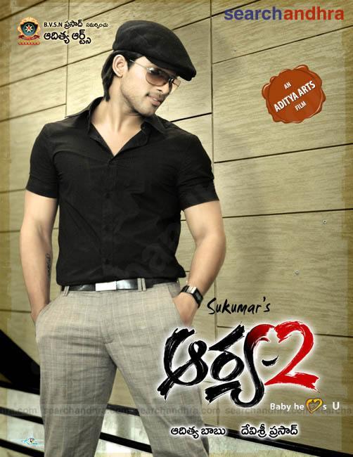 Arya-2-movie-Poster-Designs-5