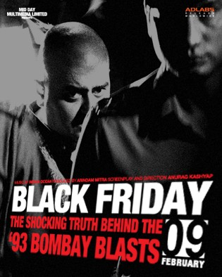 Black_friday_banner