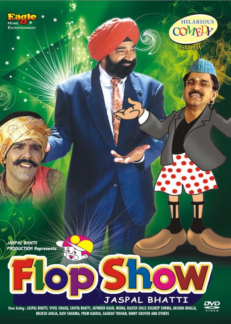 Flop-Show-1989