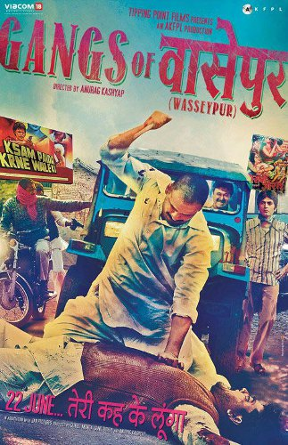Gangs_of_Wasseypur_poster