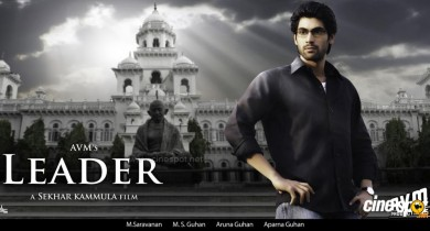 Leader Movie wallpapers for audio release photos