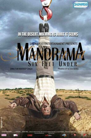 Manorama_six_feet_under_poster