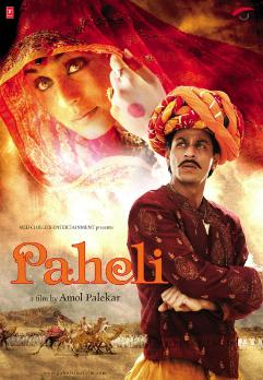 Paheli_movieposter