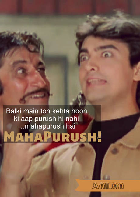 aamir-khan-famous-dialogue