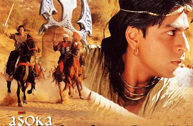 asoka-dvd7