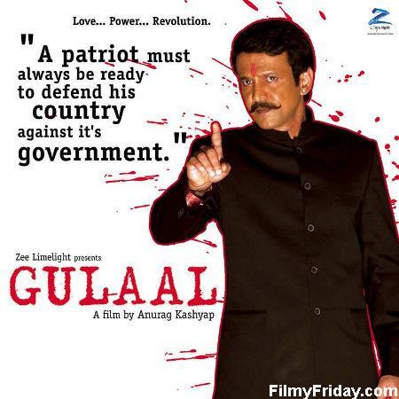gulaal-movie