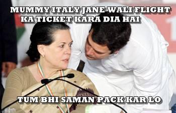 rahul-sonia-funny