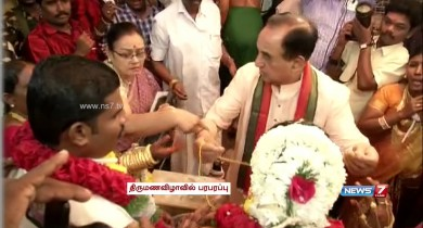 Subramanian Swamy shocks people at a wedding!